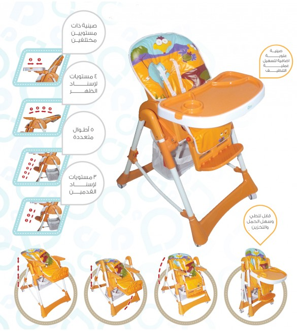 aBaby - Baby High Chair Orange