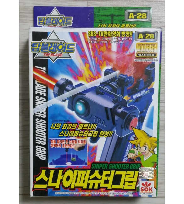 Beyblade - SNIPER GRIP SHOOTER ONLY- A-15