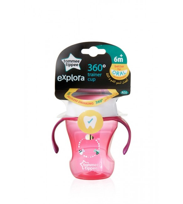 Tommee Tippee Explora 360º Trainer Cup 230ml