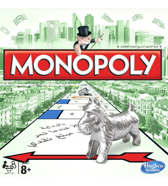 Monopoly Arabic Edition