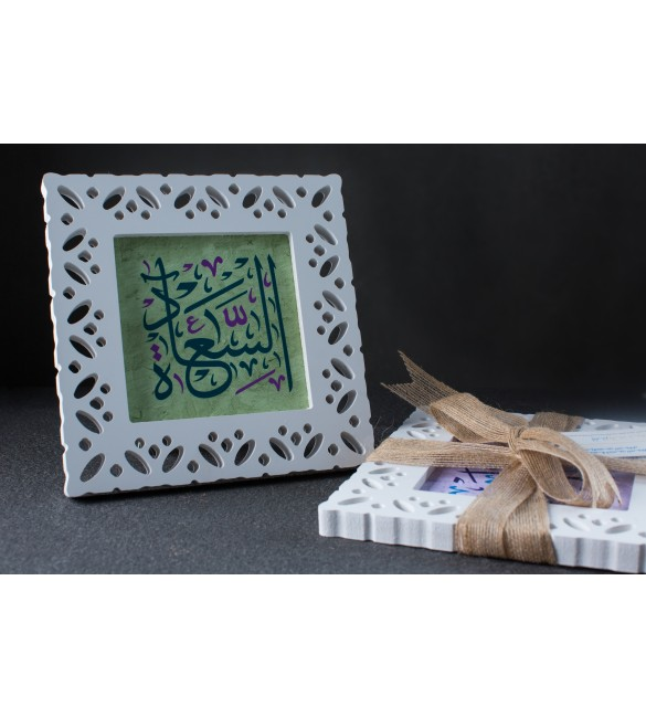 Frames With positive calligraphy words