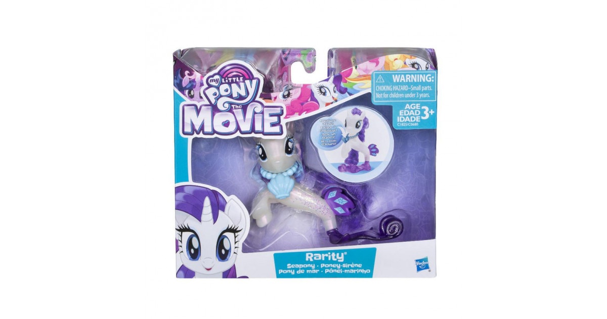 My Little Pony Movie Adventure Back Rug Mat Shaped Purple Gift New Official