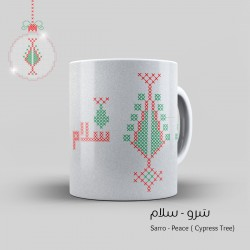 Mug - Peace