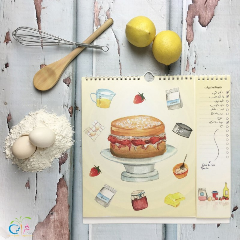 Recipes notebook books notebooks notebooks jordan amman recipes notebook forumfinder Image collections