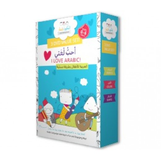 Little Thinking Minds - I Love Arabic 3 DVD Box Set (Shapes Around Us, Animals Around Us, Colors Around Us)