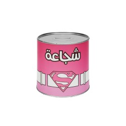 Super Women Piggy Bank - Courage - Arabic