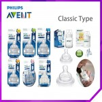 Philips Avent Classic Nipple, (Pack of 2)