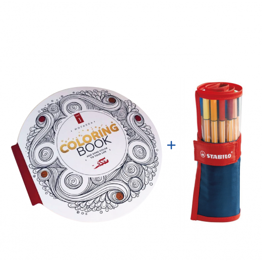 Artist Offer - Colouring Book + Stabilo Rollerset of 25