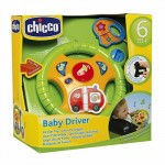 Chicco Baby Driver