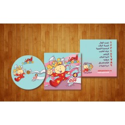 Adam Wa Mishmish CD Season 4