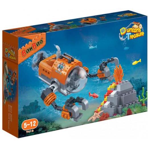 BanBao Gripper Arm Submarine