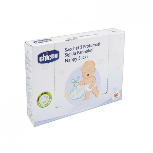 Chicco Sealing Perfumed Bags for Diapers 50 pcs