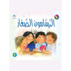 Reading Club: The Little Artists - Arabic