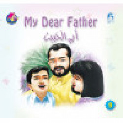Reading Club: My Dear Father - Arabic