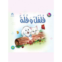 Reading Club: Pepper & Penny - Arabic
