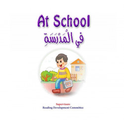 Reading Club: At School - English