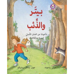 Collins Big Cat : Peter And The Wolf-Arabic