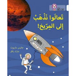 Collins Big Cat : Let's Go To Mars-Arabic