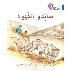 Collins Big Cat :The Leopard Poachers-Arabic