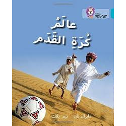 Collins Big Cat : World Of Football-Arabic
