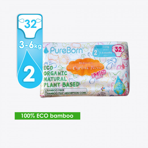 Pure Born - Organic Nappy Size 2, Cyrine Limited Edition Print, 3-6 Kg, 32 Nappies