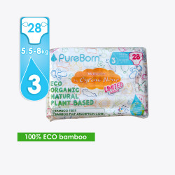 Pure Born - Organic Nappy Size 3, Cyrine Limited Edition Print, 5.5-8 Kg, 28 Nappies