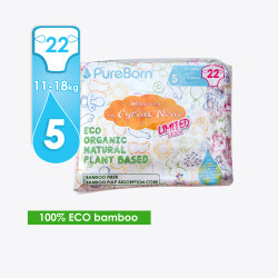 Pure Born - Organic Nappy Size 5, Cyrine Limited Edition Print, 11-18 Kg, 22 Nappies