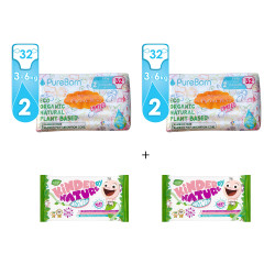 Package 2: Pure Born - Organic Nappy Size 2 X2 + Jackson Reece Unscented Baby Wipes 64 per pack X2