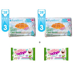 Package 3: Pure Born - Organic Nappy Size 3 X2 + Jackson Reece Unscented Baby Wipes 56 per pack X2