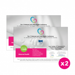 The First Maternal and Child Health Conference Tickets - Pregnant Care x2