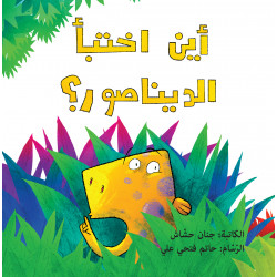 Al Yasmine Books - Where Did the Dinosaur Hide?