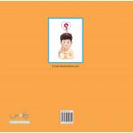 Al Yasmine Books - What do I Like?