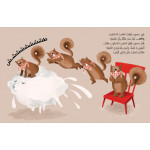 Al Salwa Books - Sanjoob and the Spilt Milk