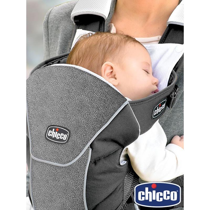 8ddede3c9a0 ... Regatta Chicco UltraSoft Infant Carrier