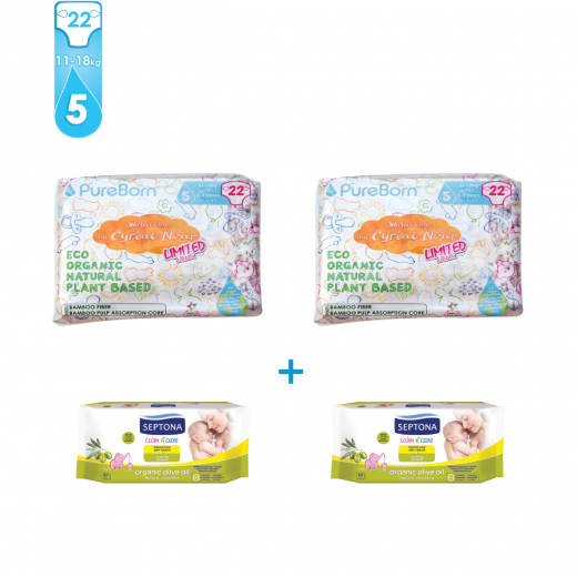 Package 5: Pure Born - Organic Nappy Size 5 X2 + Septona Baby Wipes with Organic Olive Oil 60pcs X2