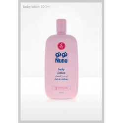 NuNu Baby Lotion 200ML