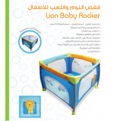 ababy - Lion Baby Playpen