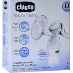 Chicco Manual Breast Pump Wellbeing