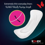 Kotex Feminine Liners Normal Unscented, 20 Pads