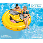 Intex Cool Guy Island