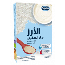 Sahha Rice with Milk Cereal 250g