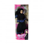 Fulla Basic Abaya Fresh Blue