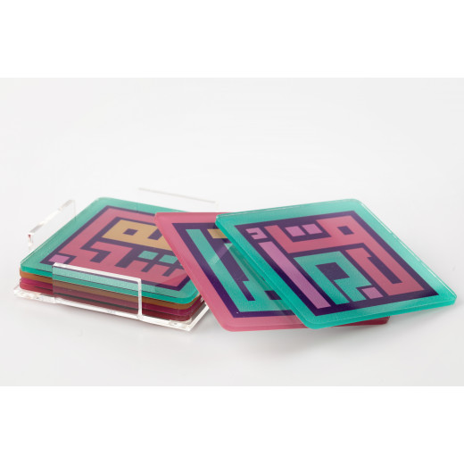 Coffee Table Coasters - Hope Shop By KHCF