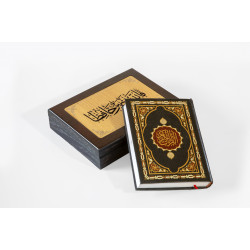 Quran Placed Inside A Wooden Box 02 - Hope Shop By KHCF