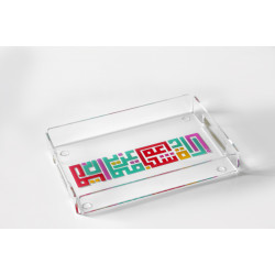 Hope Shop By KHCF - Tray With Calligraphy Design