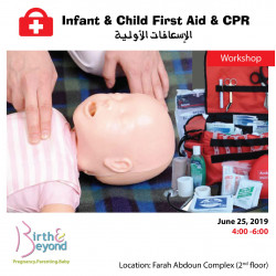 Infant & Child First Aid & CPR / June 2019