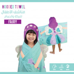 Nova Kids Hooded Towel, Fairy