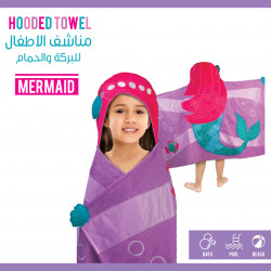 Nova Kids Hooded Towel, Mermaid