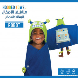 Nova Kids Hooded Towel, Robot