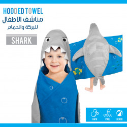 Nova Kids Hooded Towel, Shark